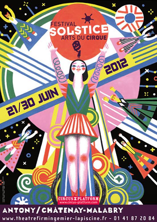 Connu Des affiches (illustrées) carrément estivales – EO YO12