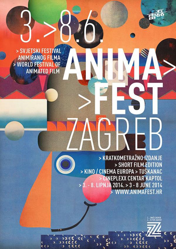 16-Anima Fest Zagreb