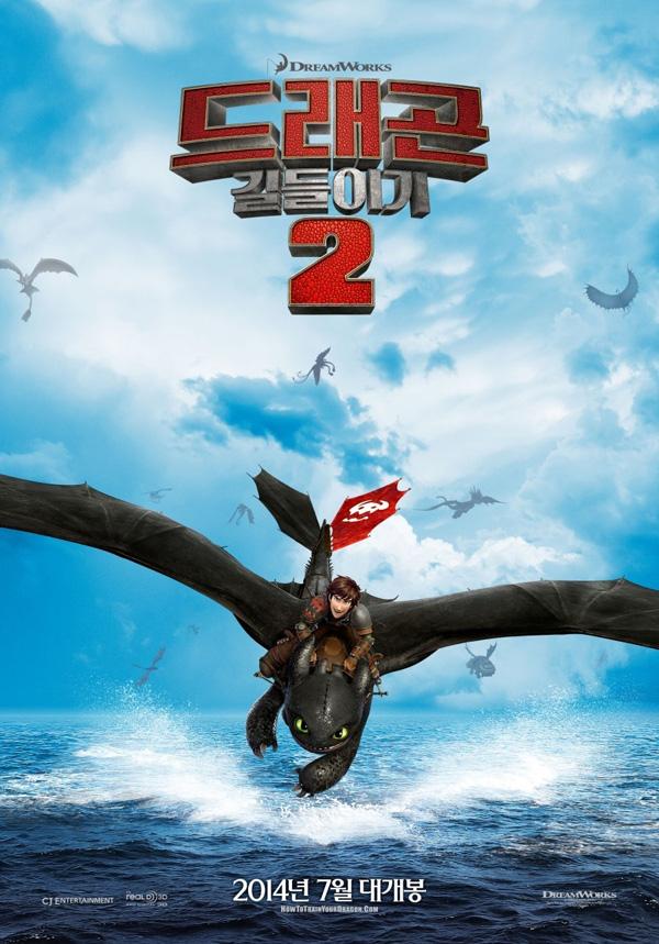 22-dragons2